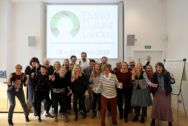 The 2018 Oxford Cultural Leaders cohort