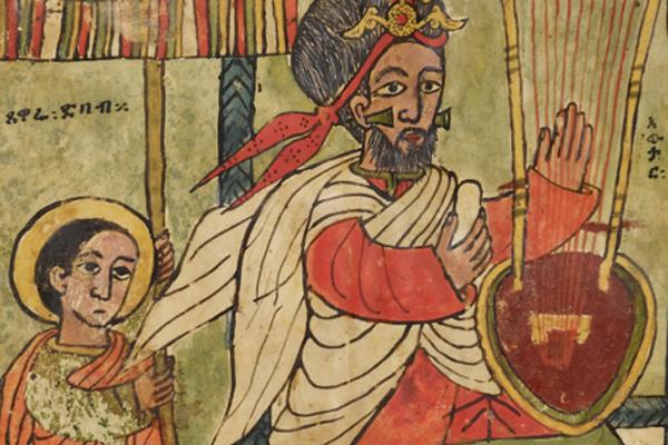 Image of David, MS Aeth. d. 19