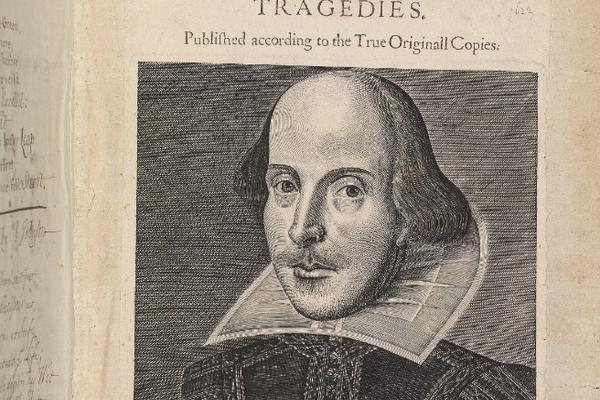 Detail of Shakespeare's First Folio