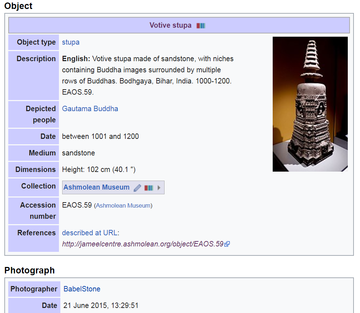 A screenshot of a museum artefact in Wiki Commons showing the image and associated metadata